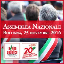 Assemblea Nazionale di Avviso Pubblico il 25 novembre 2016 a Bologna