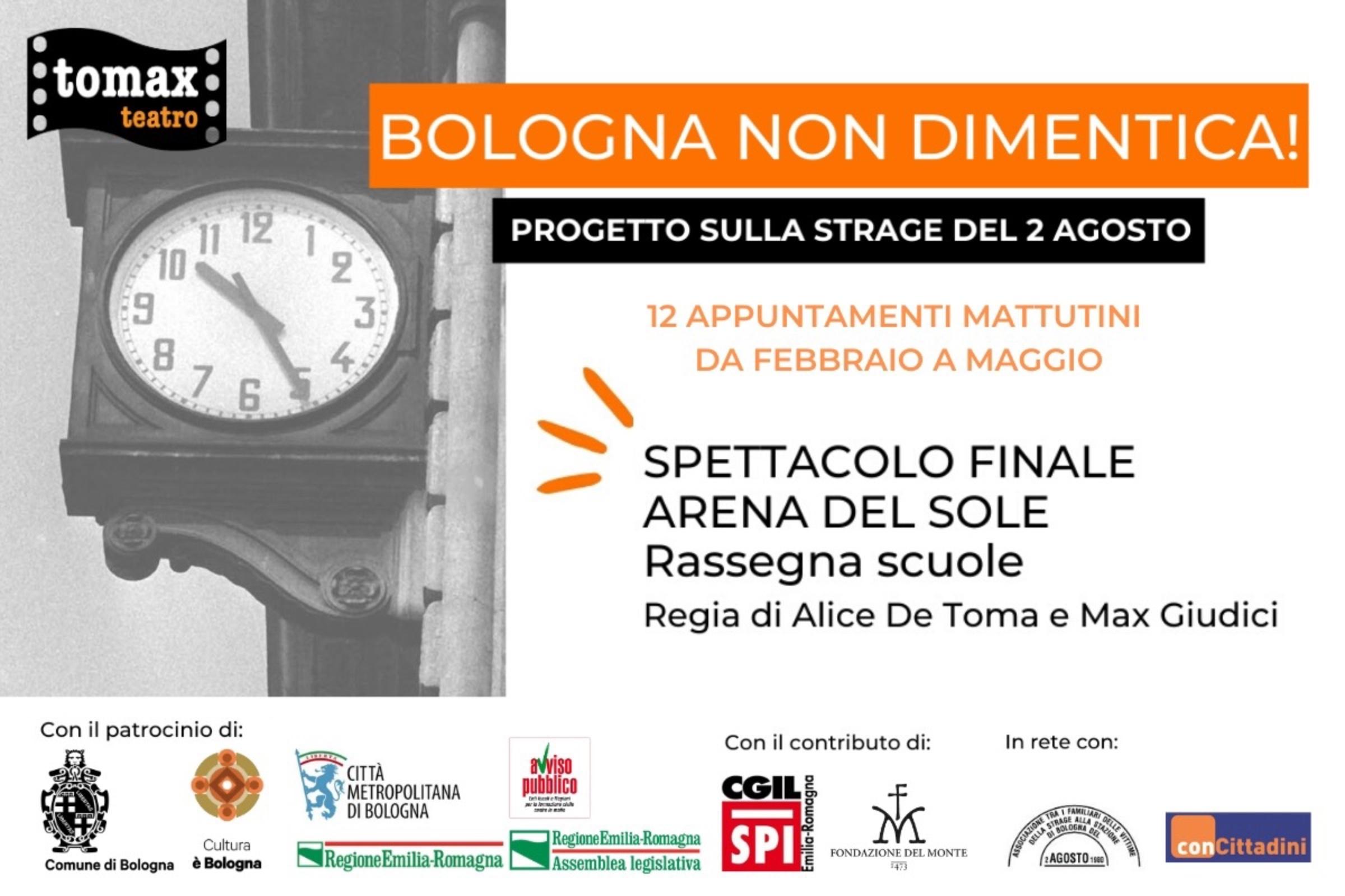 Bologna non dimentica: il 29 gennaio, a Bologna, Avviso Pubblico partecipa alla conferenza stampa del progetto in ricordo della strage del 2 agosto
